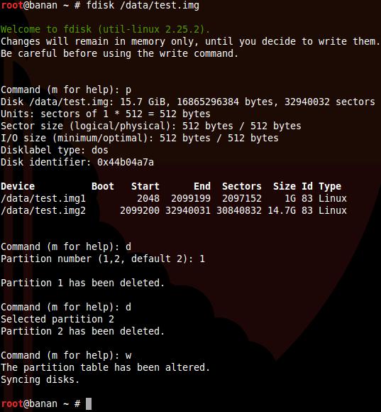 Удаление разделов на диске с помощью fdisk