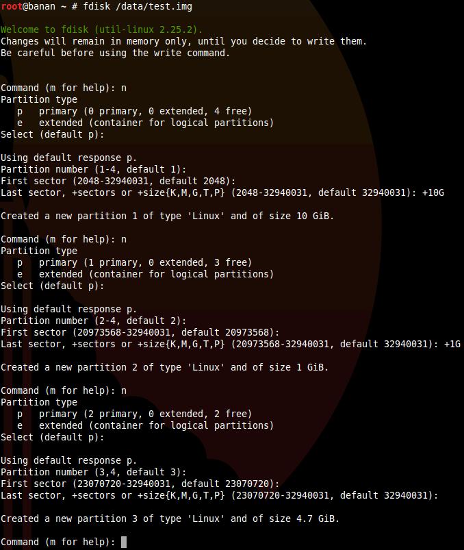 Создание разделов на диске с помощью fdisk
