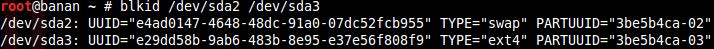 Выясняем UUID разделов на жёстком диске